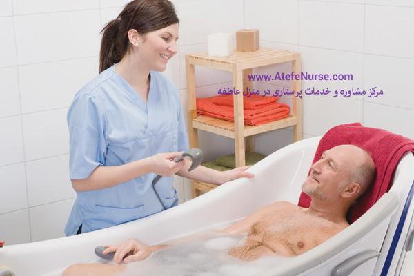 حمام کردن سالمند توسط پرستار