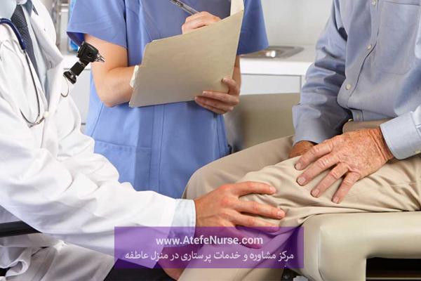 آرتروز و زانو درد